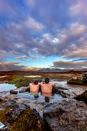 Ultimate Freedom: Your Guide for Exploring Iceland by Campervan - Landbrotalaug Hot Spring